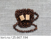 Купить «The figure of the Cup is lined with roasted coffee beans with two slices of cane sugar», фото № 25667194, снято 3 марта 2017 г. (c) Бачкова Наталья / Фотобанк Лори
