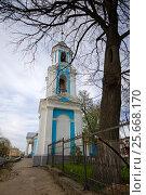 May 1st 2016 - Belfry of Church of the Dormition from Polonische, 1811. Situated at Georgievskaya street, Pskov, Russia. Стоковое фото, фотограф Мария Сидельникова / Фотобанк Лори