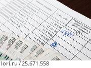 Купить «Платёжная ведомость и российские деньги лежат на столе», эксклюзивное фото № 25671558, снято 6 февраля 2017 г. (c) Игорь Низов / Фотобанк Лори