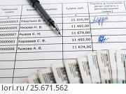Купить «Получение зарплаты. Платёжная ведомость, авторучка и тысячные купюры лежат на столе», эксклюзивное фото № 25671562, снято 6 февраля 2017 г. (c) Игорь Низов / Фотобанк Лори