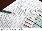 Купить «Получение зарплаты. Платёжная ведомость, шариковая ручка и тысячные купюры лежат на столе», эксклюзивное фото № 25671566, снято 6 февраля 2017 г. (c) Игорь Низов / Фотобанк Лори