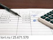 Купить «Роспись в документе. Ведомость для начисления зарплаты, калькулятор и шариковая ручка», эксклюзивное фото № 25671570, снято 6 февраля 2017 г. (c) Игорь Низов / Фотобанк Лори