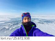 Купить «Selfies man on background blue ice of Baikal», фото № 25672938, снято 25 февраля 2017 г. (c) Zakirov Aleksey / Фотобанк Лори