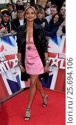 Купить «Britain's Got Talent - Birmingham Auditions - Red Carpet Arrivals Featuring: Alesha Dixon Where: Birmingham , United Kingdom When: 04 Feb 2016 Credit: WENN.com», фото № 25694106, снято 4 февраля 2016 г. (c) age Fotostock / Фотобанк Лори