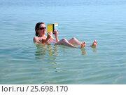 Купить «Израиль. Мертвое море. Женщина с книгой в воде», фото № 25698170, снято 19 ноября 2010 г. (c) Victor Spacewalker / Фотобанк Лори