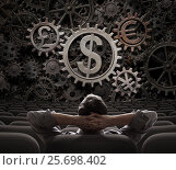 Купить «Trader or investor looking on currencies gears 3d illustration», иллюстрация № 25698402 (c) Андрей Кузьмин / Фотобанк Лори