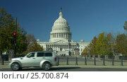 US Capitol view from 1-st Street SE in Washington DC (2017 год). Стоковое видео, видеограф Igor Vorobyov / Фотобанк Лори