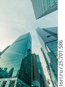 Купить «New York skyscrapers vew from street level», фото № 25701586, снято 20 декабря 2013 г. (c) Elnur / Фотобанк Лори