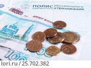 Купить «Полис ОМС и деньги для оплаты», фото № 25702382, снято 21 октября 2016 г. (c) Андрей Липинский / Фотобанк Лори