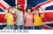 Купить «international group of happy people waving hands», фото № 25706882, снято 29 октября 2016 г. (c) Syda Productions / Фотобанк Лори