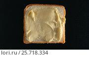 Купить «TOP VIEW: Bread with a butter», фото № 25718334, снято 30 мая 2020 г. (c) Евгений Киблер / Фотобанк Лори
