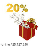 Twenty percent for sale in red box. Стоковая иллюстрация, иллюстратор Дмитрий Самойленко / Фотобанк Лори