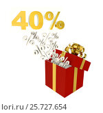Forty percent for sale in red box. Стоковая иллюстрация, иллюстратор Дмитрий Самойленко / Фотобанк Лори