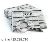 Job search. Loupe with jobs classified ad newspapers isolated on white. Стоковое фото, фотограф Maksym Yemelyanov / Фотобанк Лори