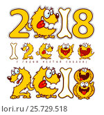 Символ 2018 года - желтая собака. Надпись 2018 и желтые смешные собаки, эксклюзивная иллюстрация № 25729518 (c) Александр Павлов / Фотобанк Лори