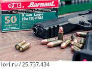Купить «Пистолет и патроны», фото № 25737434, снято 20 февраля 2020 г. (c) Михаил Михин / Фотобанк Лори