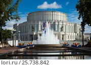 Купить «National Opera and Ballet Theatre», фото № 25738842, снято 3 сентября 2016 г. (c) Яков Филимонов / Фотобанк Лори