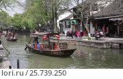 Купить «Китай, Шанхай. Древний город Zhujiajiao, Китайская Венеция», видеоролик № 25739250, снято 10 апреля 2016 г. (c) Андрей Пожарский / Фотобанк Лори