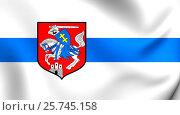 3D Flag of the Siedlce, Poland. Close Up. Стоковое фото, фотограф Zoonar/I.Popkova / age Fotostock / Фотобанк Лори