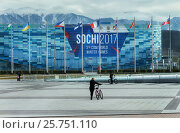 Купить «Ледовый дворец «Айсберг» с баннером «Sochi2017 3rd cism world winter games» на фоне снежных гор, Сочи», эксклюзивное фото № 25751110, снято 25 февраля 2017 г. (c) Диана Должикова / Фотобанк Лори