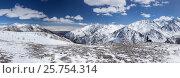 Панорамный вид на заснеженные горные вершины. Стоковое фото, фотограф Попов Роман / Фотобанк Лори