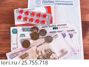 Купить «Деньги и лекарственные препараты лежат на столе», фото № 25755718, снято 24 октября 2016 г. (c) Андрей Липинский / Фотобанк Лори