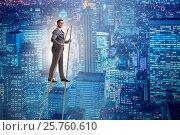 Купить «Businessman walking on stilts - standing out from the crowd», фото № 25760610, снято 23 февраля 2019 г. (c) Elnur / Фотобанк Лори