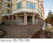 Купить «Нотариальная палата Самарской области», фото № 25770130, снято 5 марта 2017 г. (c) Акиньшин Владимир / Фотобанк Лори