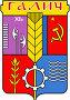 Герб города Галича 1967 года. Костромская область, иллюстрация № 25782666 (c) Владимир Макеев / Фотобанк Лори