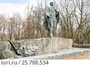 Купить «Памятник известному белорусскому поэту Янке Купале», фото № 25788534, снято 11 марта 2017 г. (c) Parmenov Pavel / Фотобанк Лори