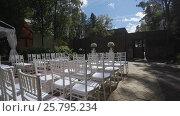 Wedding ceremony decoration. Стоковое видео, видеограф Алексей / Фотобанк Лори