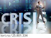 Купить «Businessman walking on stilts - standing out from the crowd», фото № 25801334, снято 23 февраля 2019 г. (c) Elnur / Фотобанк Лори