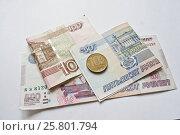 Купить «Русские деньги», фото № 25801794, снято 21 марта 2017 г. (c) Sashenkov89 / Фотобанк Лори