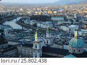 Зальцбург (2017 год). Редакционное фото, фотограф Роман Кузьмин / Фотобанк Лори