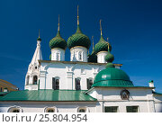 Купить «Church of Spasa na Gorodu. Yaroslavl, Golden Ring of Russia.», фото № 25804954, снято 8 мая 2016 г. (c) Юрий Дмитриенко / Фотобанк Лори