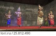 Купить «Khmer classical dancers Apsara Dance Cambodia», видеоролик № 25812490, снято 18 ноября 2016 г. (c) Михаил Коханчиков / Фотобанк Лори