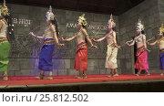 Купить «Khmer classical dancers Apsara Dance Cambodia», видеоролик № 25812502, снято 18 ноября 2016 г. (c) Михаил Коханчиков / Фотобанк Лори