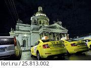 Ночное такси на Исаакиевской площади. Санкт-Петербург, фото № 25813002, снято 5 сентября 2016 г. (c) A Челмодеев / Фотобанк Лори
