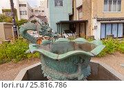 Купить «Бронзовый очистительный фонтан с фигурой дракона в храме Большого Будды в г. Такаока, Япония», фото № 25816786, снято 5 августа 2016 г. (c) Иван Марчук / Фотобанк Лори