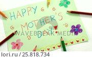 Купить «Color pencil arranged around mothers day greetings card», видеоролик № 25818734, снято 7 августа 2020 г. (c) Wavebreak Media / Фотобанк Лори