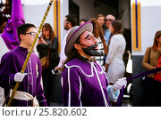 Купить «Traditional Holy Week procession. Friday morning. Alcalá La Real. Jaén. Andalusia. Spain.», фото № 25820602, снято 25 марта 2016 г. (c) age Fotostock / Фотобанк Лори
