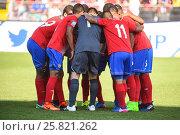 Costa Rica squad. El Salvador defeated Costa Rica 0-1 in the 2017 CONCACAF Under-20 Championship at the Estadio Ricardo Saprissa. February 19, 2017. San... Редакционное фото, фотограф Jose Campos / Photo Media Express / VWPics / age Fotostock / Фотобанк Лори