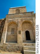 Купить «Diri-Baba Mausoleum, Dag Kolani Village, Maraza Town, Azerbaijan, Middle East.», фото № 25822638, снято 7 августа 2016 г. (c) age Fotostock / Фотобанк Лори