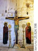 Купить «Голгофа в монастыре Святого Креста в Иерусалиме», эксклюзивное фото № 25824198, снято 16 мая 2014 г. (c) Александр Гаценко / Фотобанк Лори