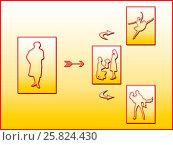 Secret dreams of plump woman. Стоковая иллюстрация, иллюстратор vladimir vershvovski (Владимир Вершвовский) / Фотобанк Лори