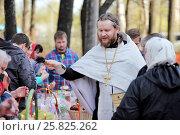 Купить «Священник освящает куличи и яйца перед Пасхой», эксклюзивное фото № 25825262, снято 30 апреля 2016 г. (c) Александр Гаценко / Фотобанк Лори