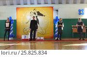Купить «Квартет судей танцевальных соревнований», эксклюзивное фото № 25825834, снято 15 января 2017 г. (c) Анатолий Матвейчук / Фотобанк Лори