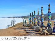 Озеро Байкал, ритуальные столбы на мысе Бурхан на Ольхоне. Стоковое фото, фотограф Овчинникова Ирина / Фотобанк Лори