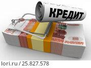 Купить «Опасный кредит», иллюстрация № 25827578 (c) WalDeMarus / Фотобанк Лори