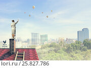 Купить «Looking forward for success. Mixed media», фото № 25827786, снято 30 мая 2015 г. (c) Sergey Nivens / Фотобанк Лори